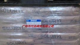 HanWha韩国韩华Soluryl-60L水性固体丙烯酸树脂S-60L