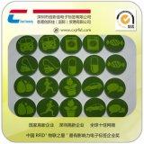 NTAG216抗金属电子标签 NFC移动支付标签,13.56mhz