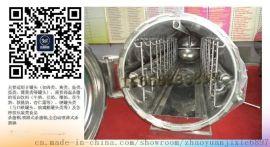 高温饮品杀菌锅,高温电加热八宝粥杀菌锅,食品通用灭菌锅