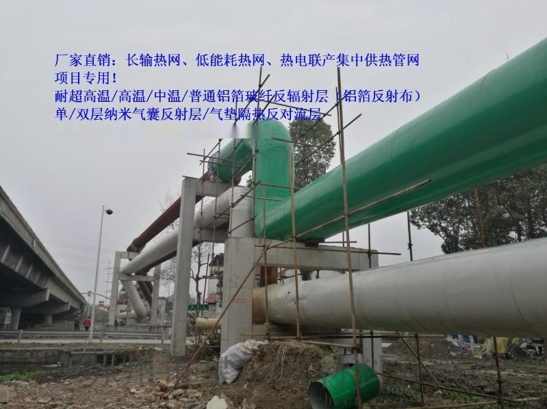 廠家直銷低能耗熱網專用普通鋁箔玻纖反射層110g/M2