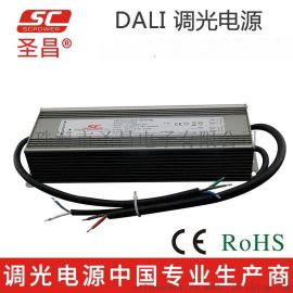 圣昌LED调光电源 150W恒压12V 24V灯带灯条无频闪数字信号调光驱动电源