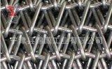 供应链条不锈钢网带生产厂家