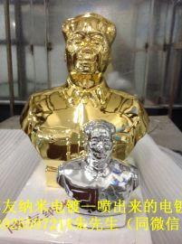 环保纳米五金塑胶喷镀 喷出来的电镀工艺 纳米喷镀设备 纳米喷涂原材料