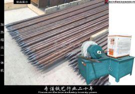 上海铁艺设备厂家直销
