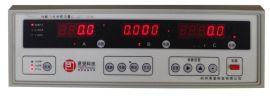 易登YD8902三相电参数测量仪
