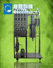 微型反应器微反仪器设备 广东广州深圳佛山东莞珠海