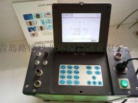 称重法使用青岛路博LB-70C型自动烟尘(气)测试仪