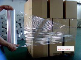 供应全新料拉伸膜 PE缠绕膜 包装膜 收缩膜