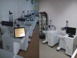 孙庄镇 CO2激光器厂家 激光雕刻机加工服务 打火机激光打标机质优件低,直送到家,轴承光纤激光打标机省时省心,值得你买