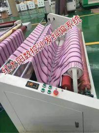 济南红太阳全自动服装布料切割机纺织面料激光切割机