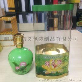 亚克力酒盒**白酒透明包装盒可提供设计
