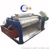 稳定剂压片机设备 两辊机 山东莱州科达化工机械