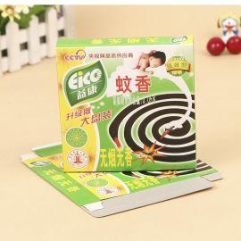 厂家生产定做蚊香包装灰板纸盒 电蚊香包装盒子驱蚊器外包装盒子