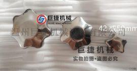不锈钢梅花手轮 m12手轮 m14手轮 M16手轮