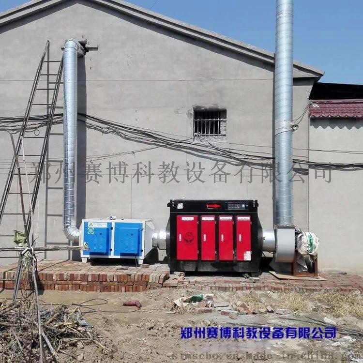 河南郑州赛博实验室废气处理装置