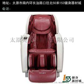太原榮康按摩椅專賣店怎麼賣