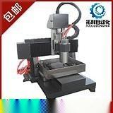 全自动小型电动高精度雕刻机定制DIY木工玉石金属雕刻机CNC3020