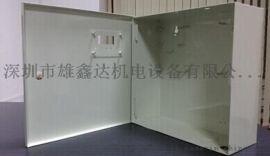 数控钣金制作-医疗机箱加工价格-深圳市雄鑫达机电设