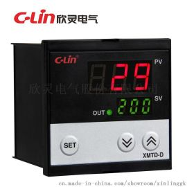 欣灵温度显示调节仪  数显温度控制仪 温控仪温控器