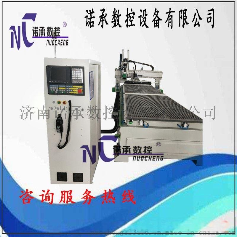 板式家具生产线全自动上下料开料机四工序开料机