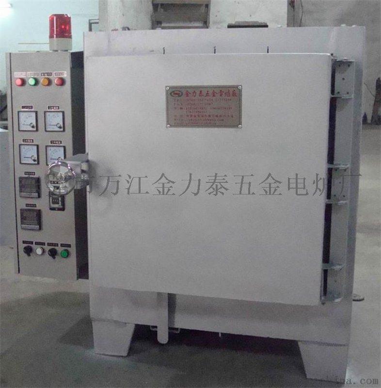 碳鋼刀具五金配件箱式退火爐 正火爐 熱處理工藝箱式爐