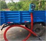 移动式多能型吸粮机 收麦吸麦机电动式