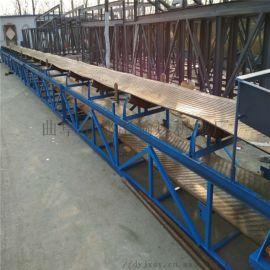 自动升降式装车输送机 大型槽钢带式运输机