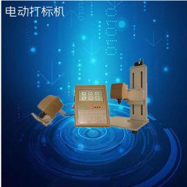 有道电动打标机,电动打码机,气动打标机,气动打码机