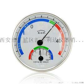 西安哪里有卖温湿度表18992812558