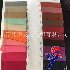 """T/C 65/35 45X45 96X72 58/59"""" 厂家直销价廉口袋布可来样定制口袋布"""