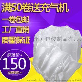 国之工匠包装填充袋充气袋防震防碎缓冲包装