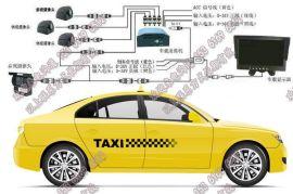 出租车移动视频监控 车内动态视频GPS定位监控 出租车监控设备厂家
