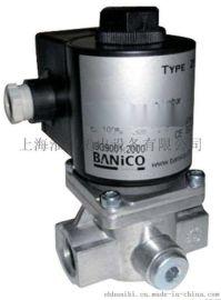 博尼科ZEV-50,ZEV-40,32燃气电磁阀