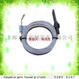 23451859英格索蘭螺桿機感測器