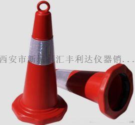 西安哪裏有 交通路錐13659259282