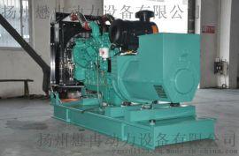 全国工厂直销 康明斯150kw柴油发电机组