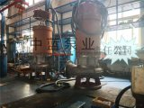 中蓝600WQ潜水排污泵