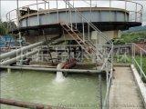 玉米淀粉废水的处理