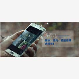 中国品牌新篇章,戈埃尔解读耳机防水透声膜