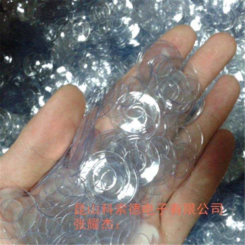 温州PET胶垫、PET胶片、PET透明胶片