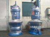 精铸QZB潜水轴流泵金牌厂家