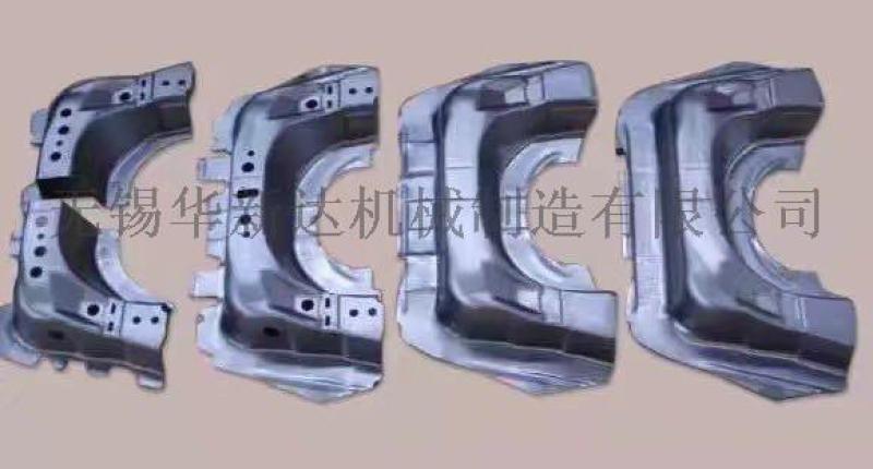 汽车零部件模具直销 无锡华新达机械