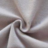 潍坊 加厚60s有机棉双股线卫衣针织面料