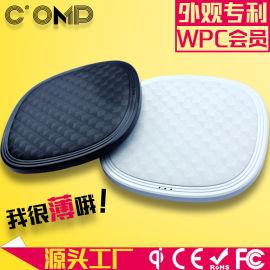 無線充電器 蘋果手機無線充電無線充快充圓形私模