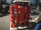 深井專用吸渣泥砂泵增壓管道泵名列前茅