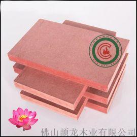 18厘红色阻燃纤维板 东莞深圳展示柜专用板