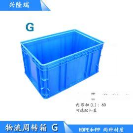 锦州塑料箱厂家,EU物流周转箱-沈阳兴隆瑞