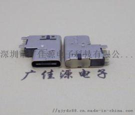 Type-C母座垫高侧插2.3mm针脚14p接口