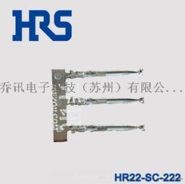 HIROSE连接器HR22-SC-222广濑端子