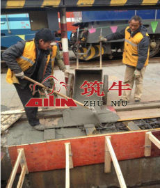 重庆渝北区灌浆料-优选筑牛牌-种类齐全-量大从优